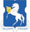 Чертаново – Северное