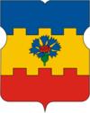 Чертаново – Южное